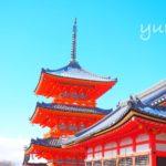 雪の京都へ行ってきました④清水寺