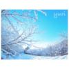 雪の京都へ行ってきました①蹴上インクライン