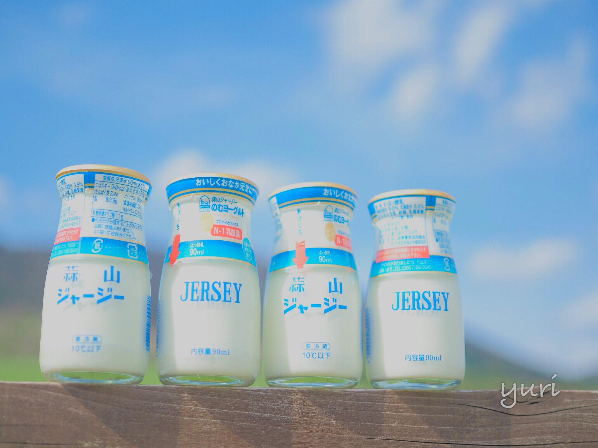 岡山で見つけた!フォトジェニックな飲み物3選