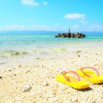 もっと沖縄旅行を楽しむために!忘れがちな注意してほしい5つのこと
