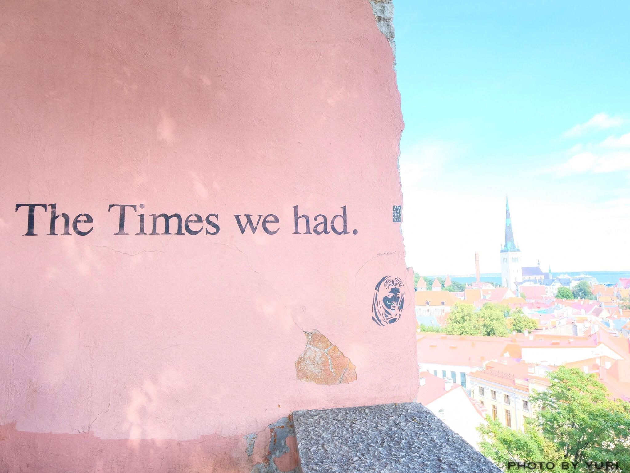 ヘルシンキから日帰り可能!女子旅にもおすすめなエストニア タリンについて