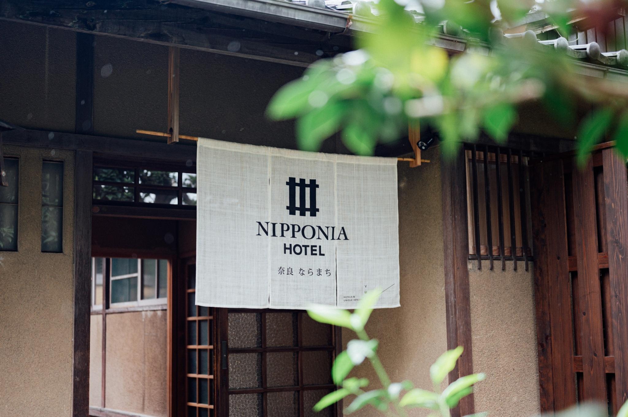 奈良でおこもりステイ!NIPPONIA HOTEL 奈良 ならまち宿泊記&ディナーレポート